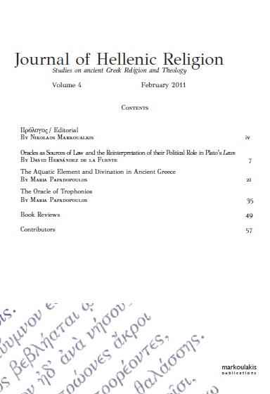 JfHR Vol. 4 Cover