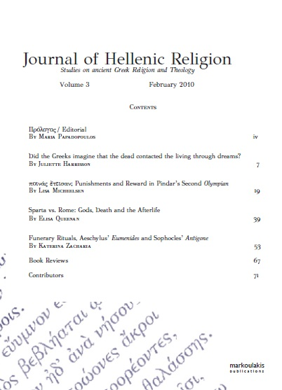 JfHR Vol. 3 Cover
